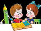 Бібліотека і книга в моєму житті. Знайомство з бібліотекою учнів 5-их класів.